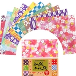 Color Tones Washi Origami Paper Pack 3""
