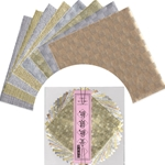 Kin Gin Textured and Patterned Foil Origami Paper