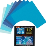 Tant Origami Paper Pack - BLUES