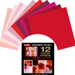 Tant Origami Paper Pack - REDS