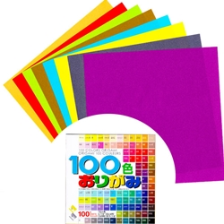 Origami Paper 100 Colors Pack 6""